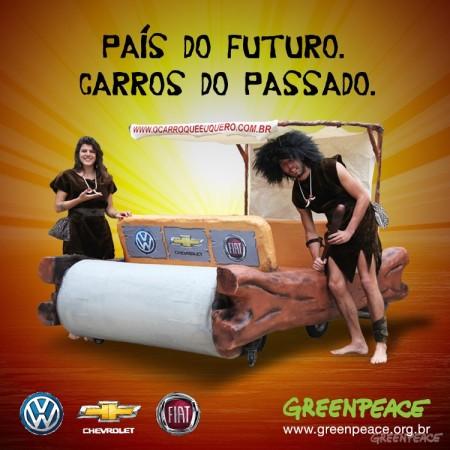 Enquanto produzem carros mais limpos e eficientes em outros países, montadoras fazem veículos com tecnologia velha no Brasil.