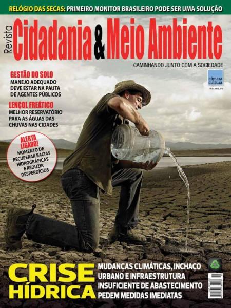 Edição nº 55 - Revista Cidadania & Meio Ambiente.